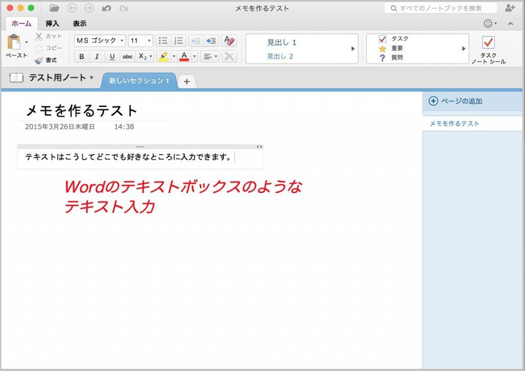 input text