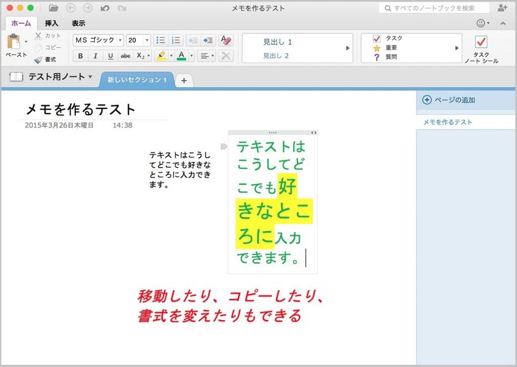copy text box