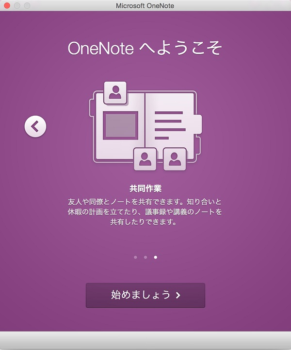 onenote start screen