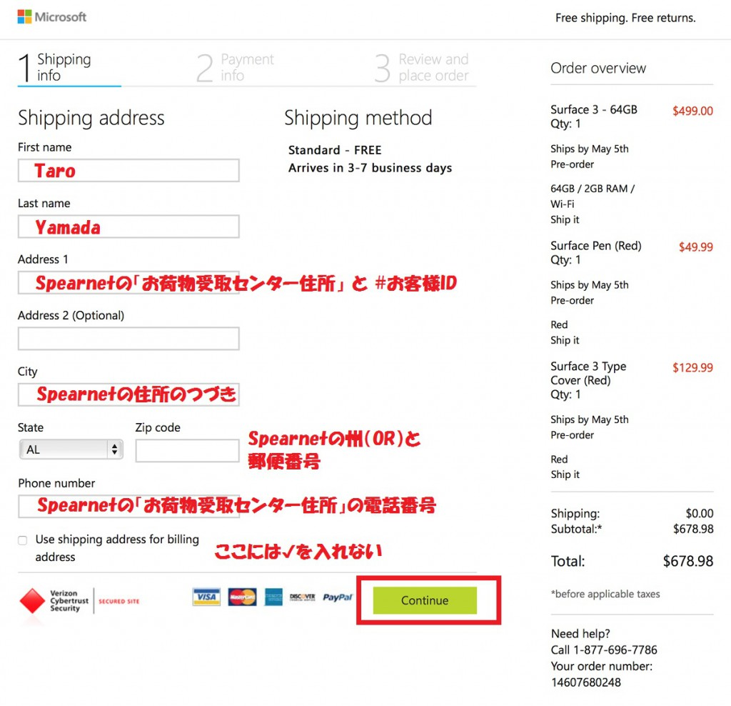 9-shopping-shippingaddress