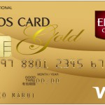 【育成】エポスカードは経験値をためて会費永年無料のゴールドカードに育てるととてもお得
