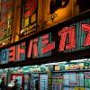 【ヨドバシカメラ】「ヨドバシ GOLD POINT CARD+」「ヨドバシ IC eLIO」会員限定セール開催中