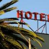 【漏洩】ホテルのWi-Fiには情報ダダもれのリスクがあります