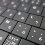 【Tips】Surfaceのキーボードを使いこなす(1)~日本語入力のオン・オフを快適にする