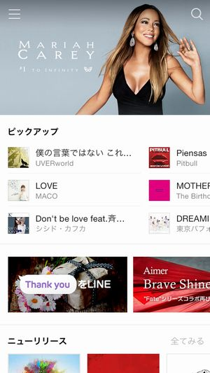 LINE MUSIC top