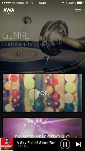 AWA Genre