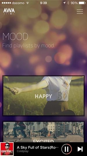 AWA Mood