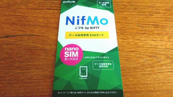 NifMo SIM