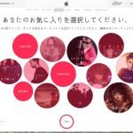 【満足度】Apple Musicが自分の好みの曲をどの程度カバーしているかを調べる方法