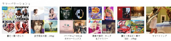 iTunes New Topic