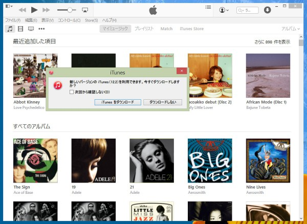 iTunes12.2 Available
