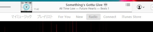 iTunes functions