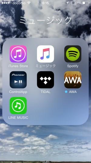 iOS 8.4 Music