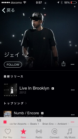 Apple Music Jay-z