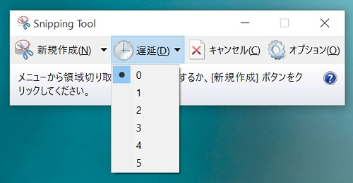Snipping Tool's delay timer