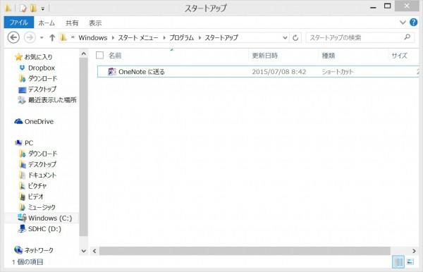 Startup folder