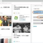 【Windows 10】標準ブラウザーEdgeのデフォルト検索プロバイダーをGoogleに変える方法