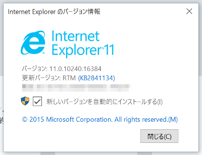 IE version info
