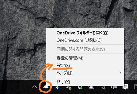OneDrive app menu