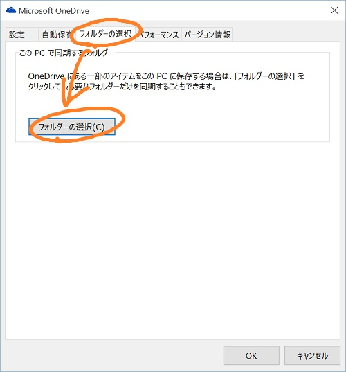 OneDrive app folder setting
