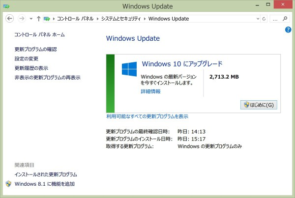 Windows10 upgrade via Windows Update