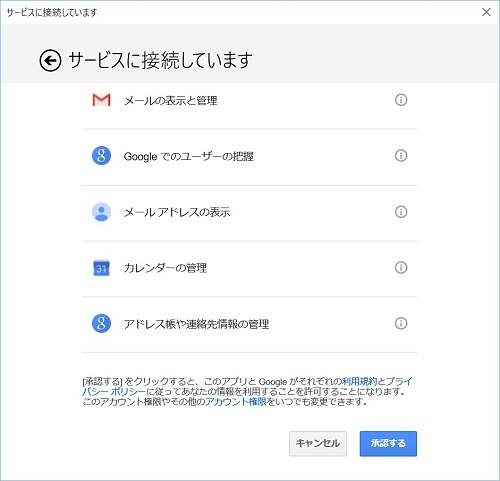 Google account confirmation