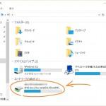 【WebDAV】OneDriveに巨大なフォルダーをアップロードしたいときにやったこと