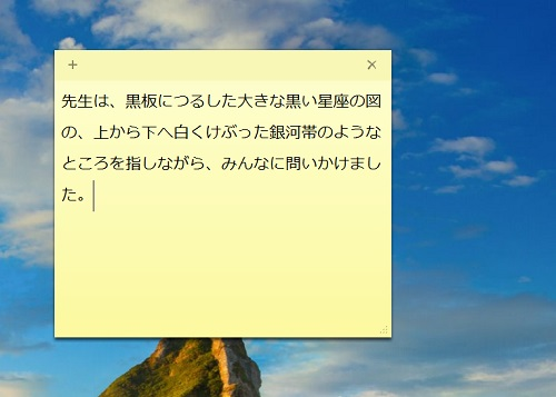 Windows 10 Sticky Note 2