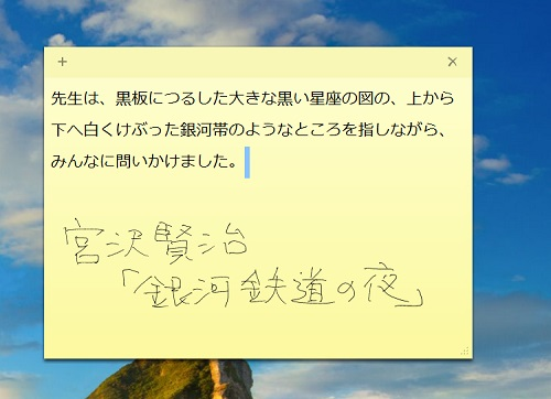 Windows 10 Sticky Note 3