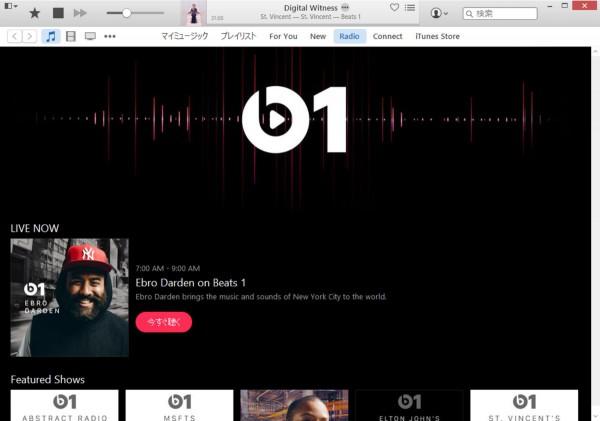 Start iTunes