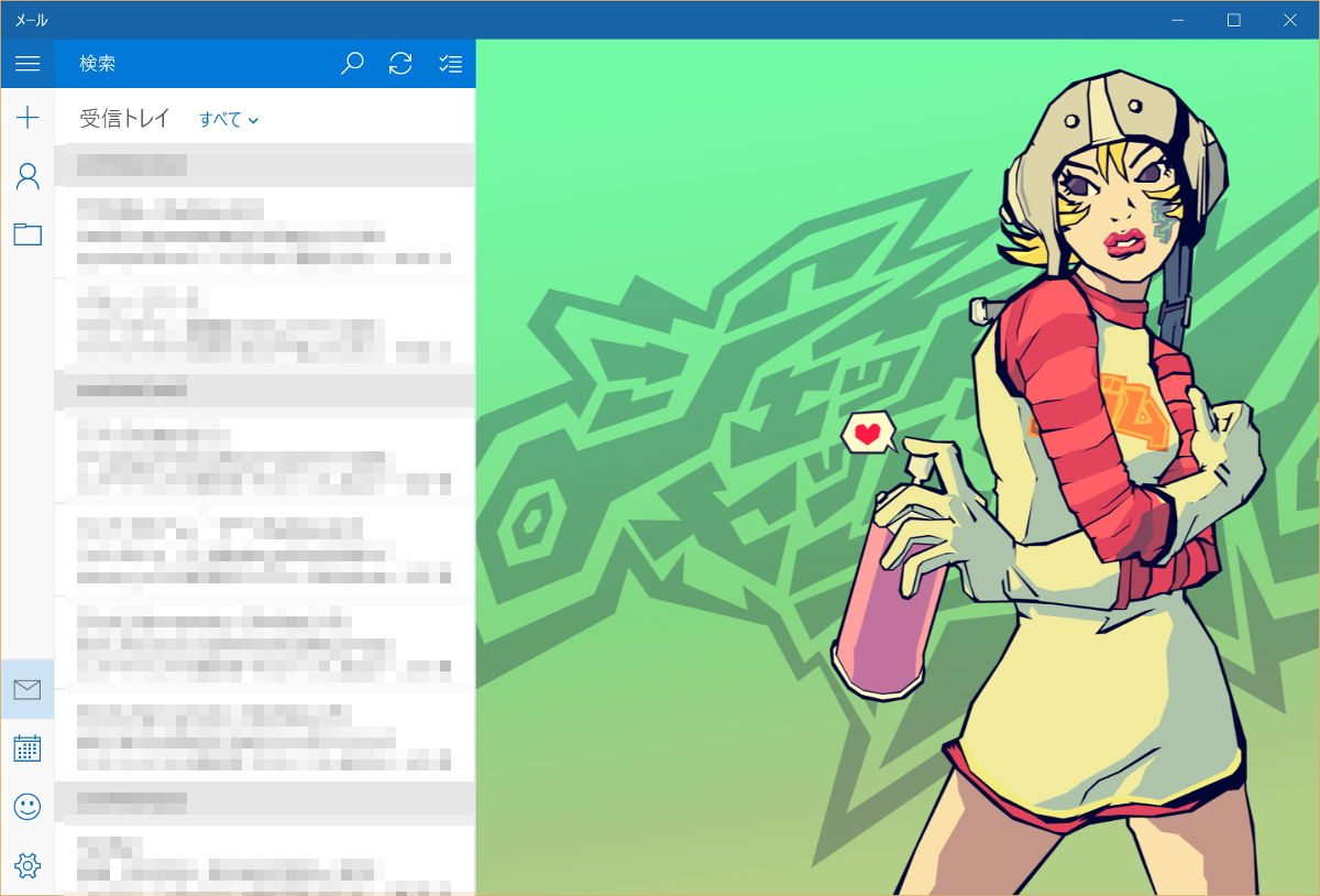 Windows 10 mail app background image