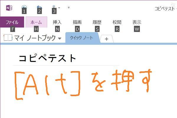 Show menu by [Alt]
