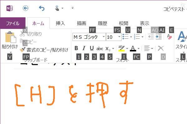 Show Home menu by [H]