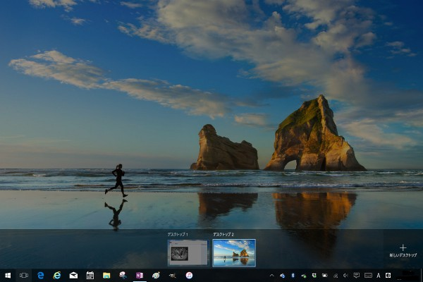 Windows 10 virtual desktop 3