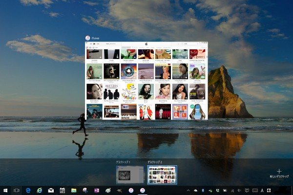 Windows 10 virtual desktop 6