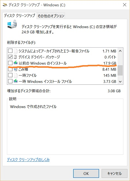 Disk Cleanup Windows.old size