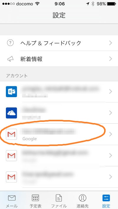 Outlook for iOS - 2