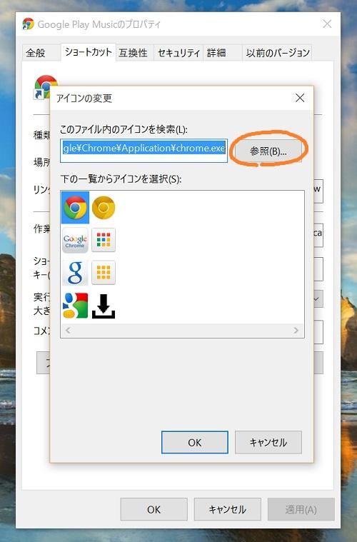 Set icon 2