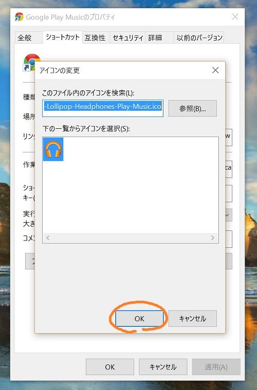 Set icon 4