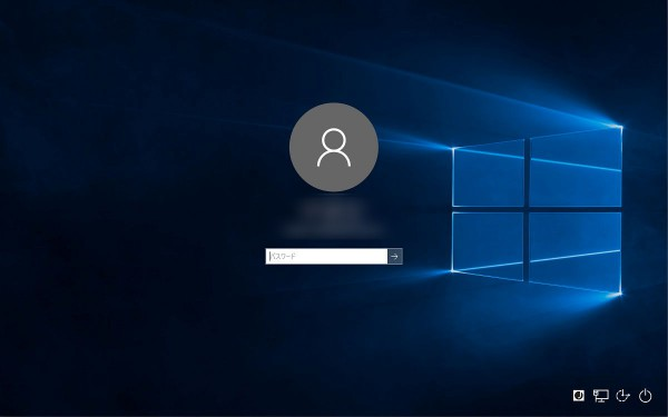 Windows 10 sign-in screen