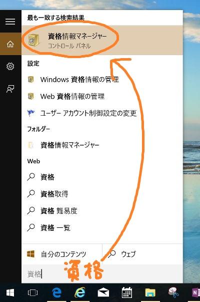 Start menu