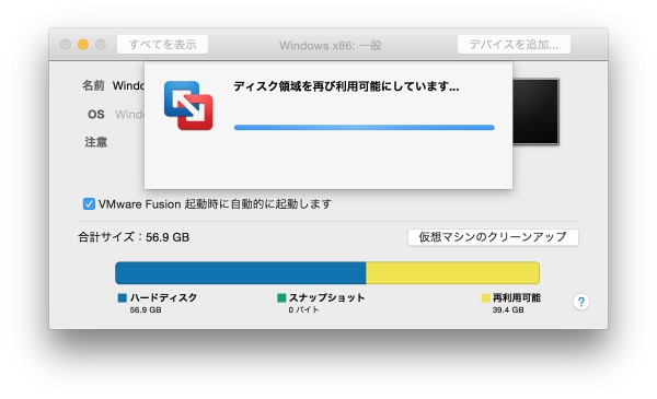 VMWare Fusion cleaning-up