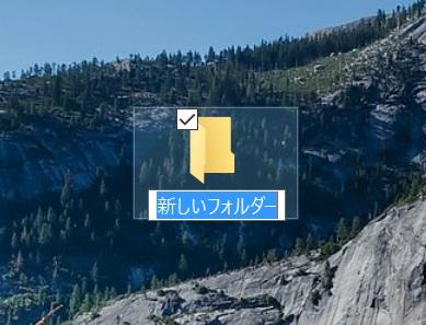 A new folder created