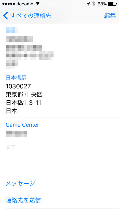 Address book - Nihonbashi added -