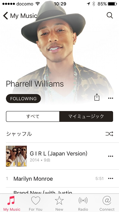Apple Music 3