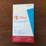 【期間限定】AmazonでMicrosoft Officeが8%オフになるクーポン