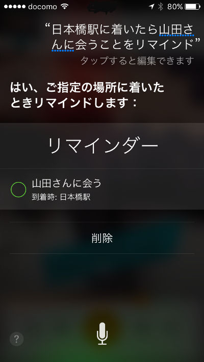 Siri with location based reminder