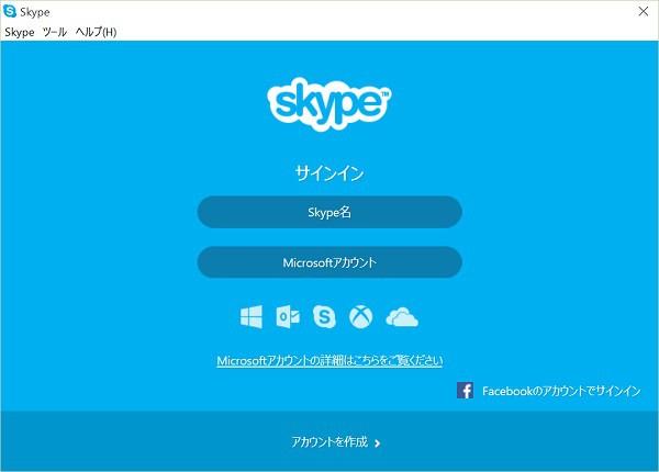 Skype signin
