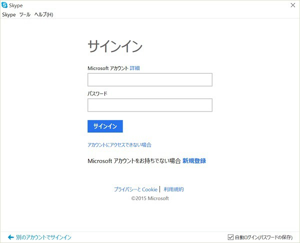 Skype signin by microsoft account