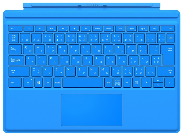 Surface Pro 4 type cover